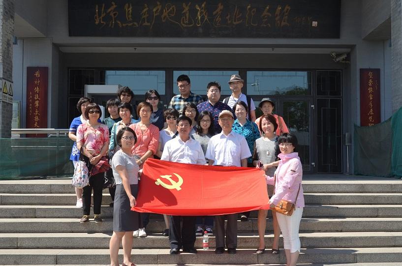 重温革命历史 牢记光荣使命