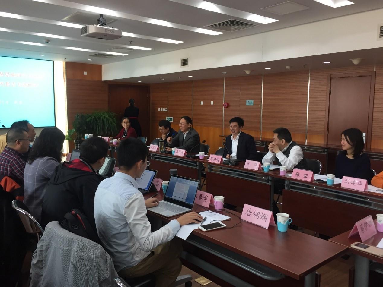 """""""国家技术性贸易措施研究与应用""""专项技贸研究报告专题研讨在北京召开"""